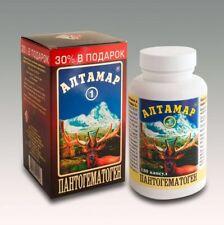 Deer Blood, pure, dried, capsules, 180x200mg, energy health, Siberia, Altai