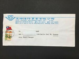 China Brief Beleg aus Kaohsiung zweitgrößte Stadt Taiwans gelaufen nach Berlin