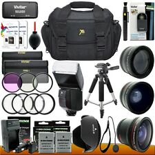Camera Lens Accessory Kit for Nikon D5300 D5200 D3300 D3200 DSLR Camera – 52mm