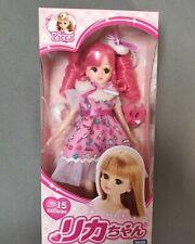 Nrfb Licca Chan Doll Japanese doll Vinyl ( barbie )