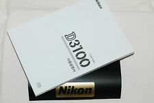 Genuine NIKON D3100 Digital SLR Camera Original USER GUIDE Instruction Manual
