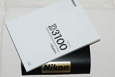 Véritable Nikon d3100 reflex numérique guide utilisateur originale manuel d'instructions