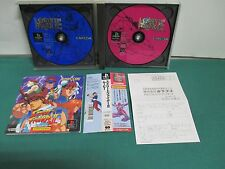 PlayStation - STREET FIGHTER 2 MOVIE - PS1. JAPAN. Spine card. work fully. 15686