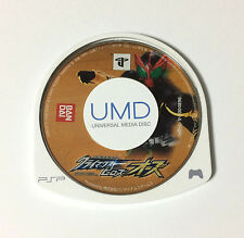 USED PSP Disc Only Kamen Rider Climax Heroes OOO JAPAN Sony PlayStation Portable
