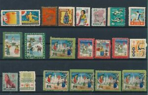 D163690 Asia Medicine Tuberculosis Aid Nice selection of Seals Poster Stamps