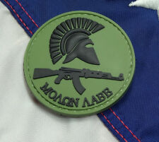 MOLON LABE AK47 SPARTAN PVC MORALE PATCH HOOK TACTICAL ARMY AIRSOFT COME AND GET