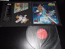 ZAMBOT 3 SOUNDTRACK/OST/BGM-ORIGINAL JAPAN LP
