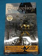Neon Genesis Evangelion eva-00 Prototype Metallic Action Figure - Xebec Toys