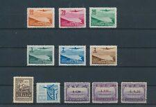 LL92697 Ecuador overprint air mail fine lot MNH