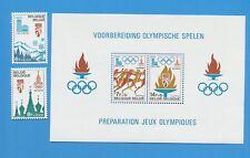 BELGIUM   scott B970-B972   VFMNH  -  Olympics   1978