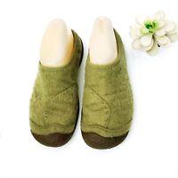 Keen Women's Howser Boiled Wool Green Slip on Clog Slide Slipper US 6 EU 36