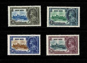 B044 HONG KONG 1935 Royal silver jubilee  MH