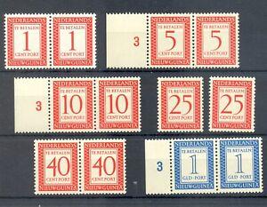 INDONESIA-DUTCH NEW GUINEA -1957 POSTAGE DUE SET ( 2 x ) ** MNH VF