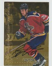 1999-00 BE A PLAYER GOLD AUTOGRAPH CARD VIKTOR KOZLOV