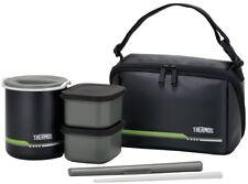 THERMOS Heat Insulation Lunch Box Pouch Chopsticks Set DBQ-502 MTBK Bento