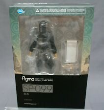 figma Kurogo FREEing Japan NEW ***