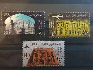 Egypt  1963 Egyptian Landmarks Air Mail 3 stamp set MH