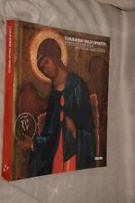 L'immagine dello spirito Icone dalle terre russe Collezione Ambroveneto L16  ^