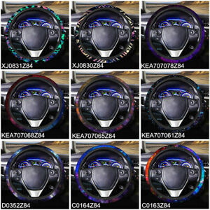 Galaxy Fashion Neoprene Car Steering Wheel Cover Soft Comfort Breathable 15""
