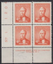 CANADA #319 4¢ Prime Ministers Alexander Mackenzie LL Plate #1 Block MNH
