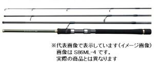 Shimano Lure matic MB S90ML-4 Seabass Spinning rod From Stylish anglers Japan