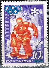 Russia Soviet Hockey Team Sapporo Winter Olympics stamp 1972