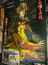 Magna Carta Tears Of Blood Promo Poster! Super Cool, and Rare Official and Legit