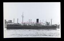 UK2004 - P&O Cargo Ship - Singapore approaches harbour - built 1951 - photograph