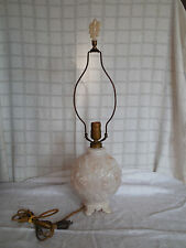 Vintage Aladdin glass oak leaf design double light electric table lamp w/finial