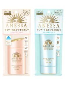 SHISEIDO ANESSA Perfect UV Mild Milk & Moisture UV Mild Gel Japanese Sunscreen