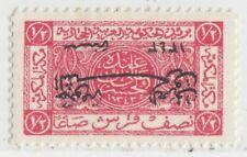 JORDAN  1925   ISSUE INVERTED OVERPRINTED UNUSED STAMP SCOTT 124 = SG.137a RRR