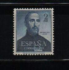 ESPAÑA  : AÑO 1953 EDIFIL  1118 NUEVO CON FIOJASELLO*  EL  DE LA FOTO