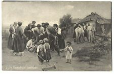 Russia Very Old Postcard Lynching by Mykola Pymonenko