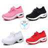 Women's Flying Woven Non-slip Breathable Comfortable Shoes Original Quality
