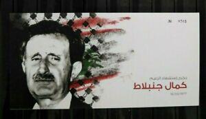 LEBANON 2010 LEBANESE LATE POLITICIAN  KAMAAL JOUNBLAT  FDC