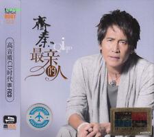 Chyi Chin 齊秦  最亲的人 + Greatest Hits 3 CD 48 Songs HD Mastering