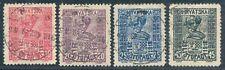 Croatia, SHS, 1918, 1st definitive issue, used set