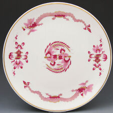 Wandteller aus Meissner Porzellan in 1.Wahl / reicher Drache purpur