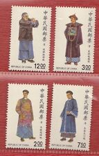 Taiwan RO China ,  1991, Traditional Chinese Costume, Complete 4V Mint 591
