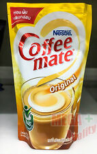 Nestle Coffee Mate Sugar Creamer Gold Coffee Cholesterol Low Fat 200 g