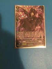 Bushiroad Cardfight!! Vanguard Succubus of Pure Love G-BT07/S32EN SP Near Mint
