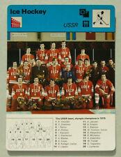 1977 Sportscaster USSR Team Russia 1976 Olympic Vladislav Tretiak Card #07-08 NM