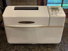 Zojirushi Home Bakery Supreme Bread Machine Model BB-CEC20   White   Tested