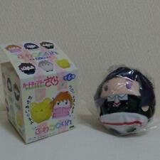 Cardcaptor Sakura anime Clamp round FuwaKororin plush - Tomoyo Daidouji