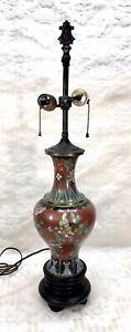Antique Chinese Sang de Boeuf Cloisonne Enamel Lamp