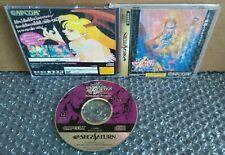 Vampire Hunter Sega Saturn Japan Japanese NTSC-J JPN