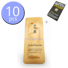 Sulwhasoo Concentrated Ginseng Renewing Cream EX Light 1ml X 100pcs AMORE