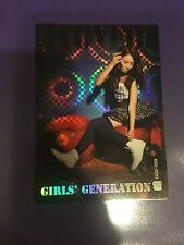 SNSD GG Girl's Generation Star Card Photocard Photo Card #GG2-059 RARE