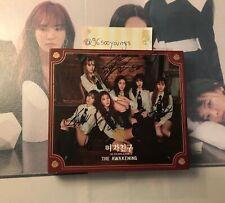 SIGNED K-Pop Kpop GFriend - THE AWAKENING Fingertip  album