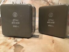 Pair DTN 1988 600:600 ohm output transformers for preamps and mixers